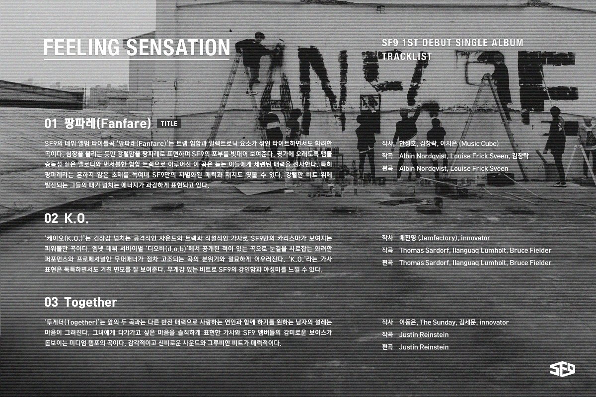 Sf9 1st debut single album feeling sensation tracklist highlight ctwkewqueaaymctgorig ccuart Image collections