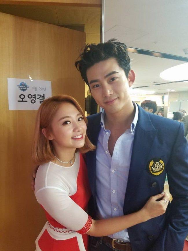 guigui och taecyeon dating krispigt dating