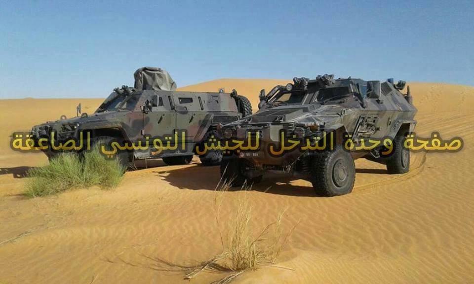 Armée Tunisienne / Tunisian Armed Forces / القوات المسلحة التونسية - Page 9 Ctx5eHQXEAAt42Y