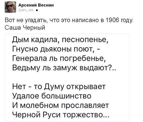 В России проведут трехдневные учения по гражданской обороне, в которых будет участвовать 40 млн человек - Цензор.НЕТ 7002