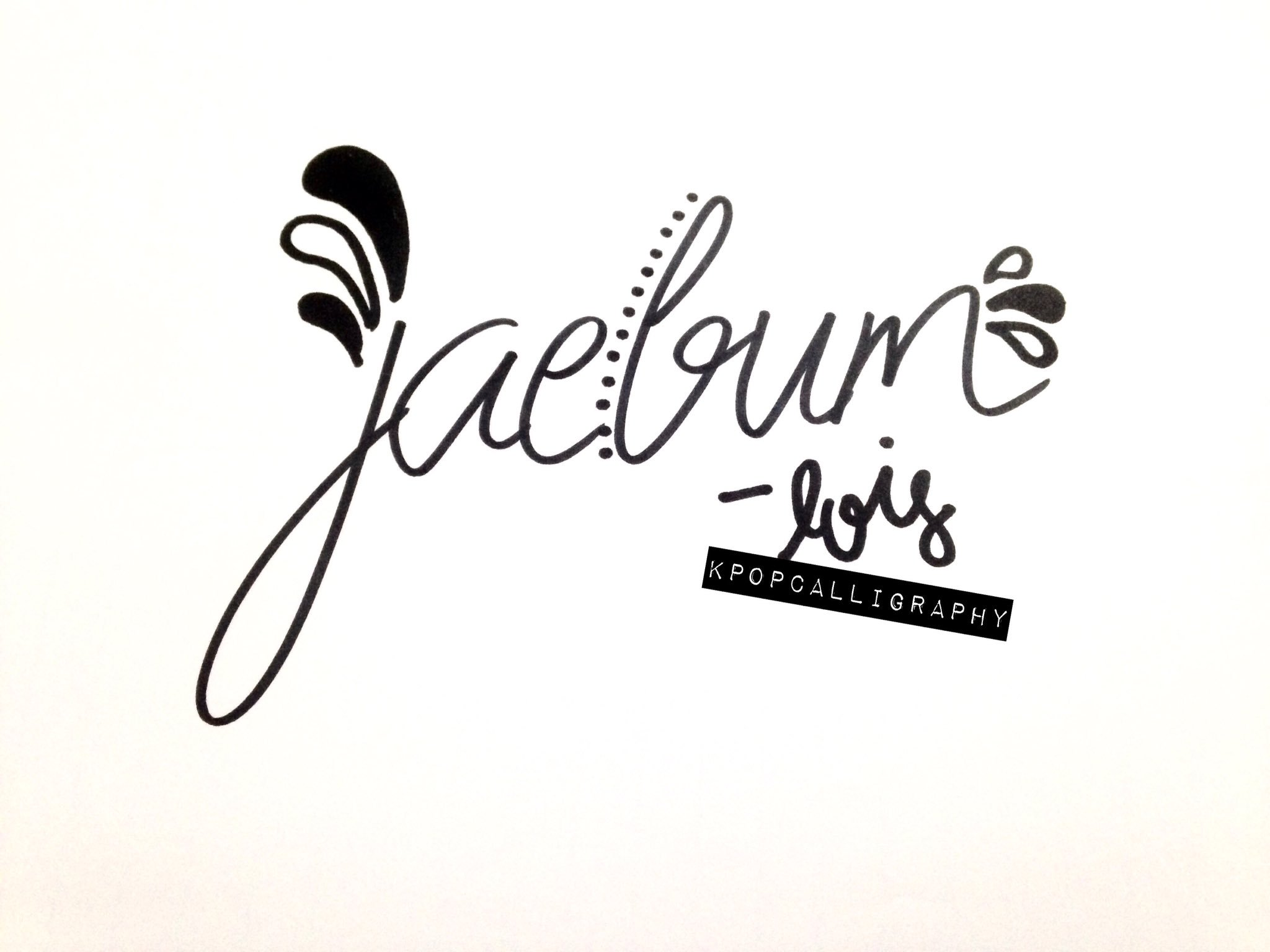 Kpop calligraphy on twitter quot jaebum request by