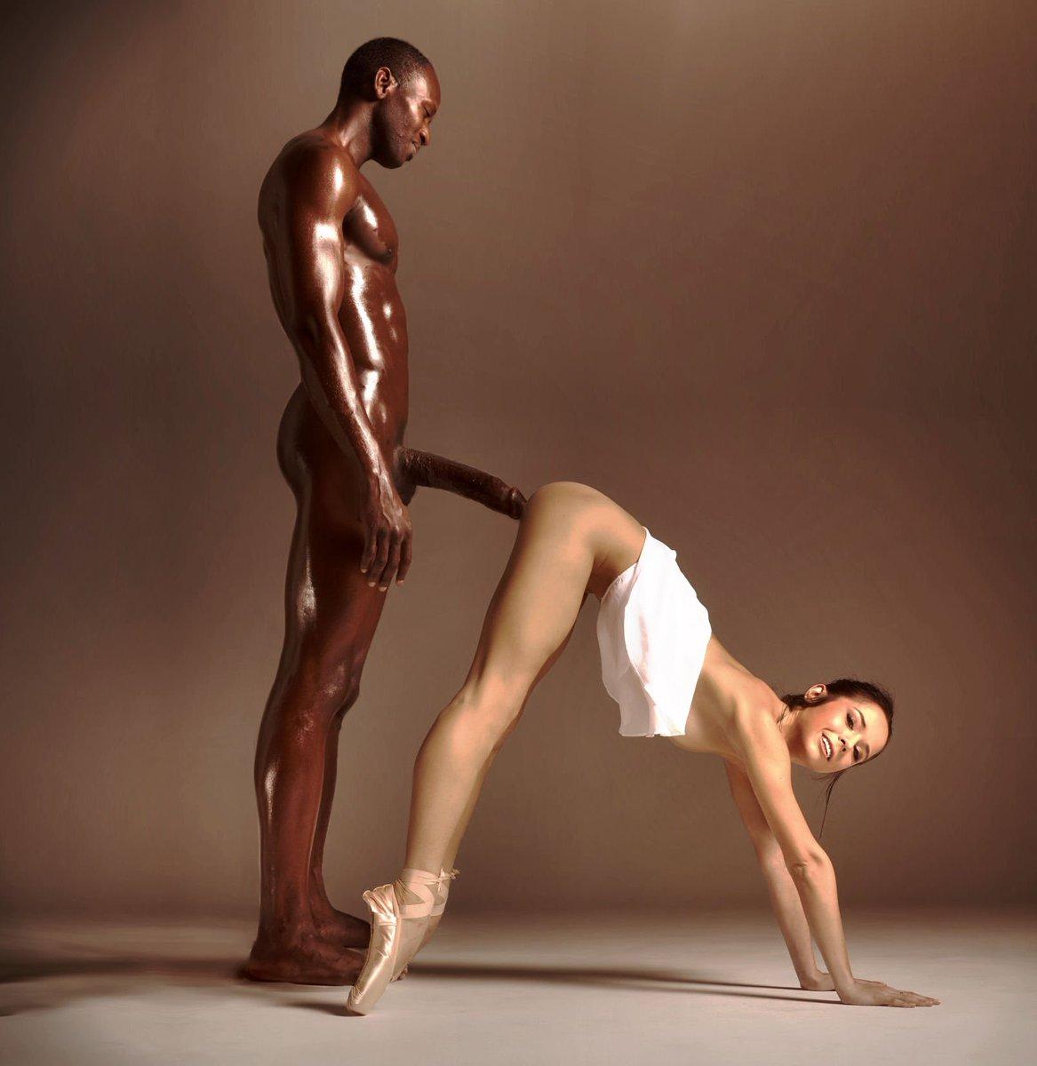 Erotic interracial illusions #4