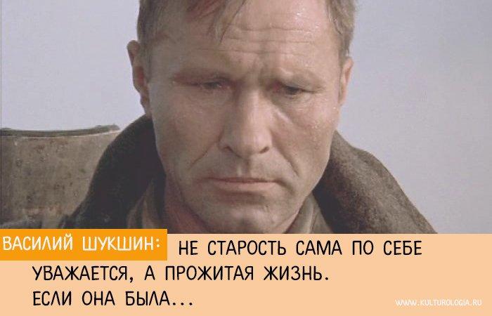 Тайна русского слова Ирзабеков Василий Фазиль