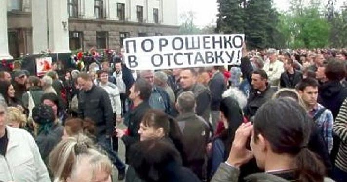 """""""Когда украинских граждан арестовывают, дипломатические отношения не помогают. Они должны быть разорваны"""", - Ляшко - Цензор.НЕТ 5713"""