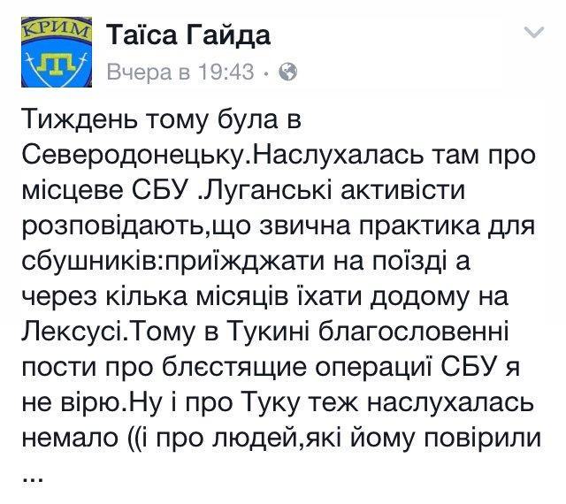 """31% россиян считают нечестными выборы в Госдуму, - опрос """"Левада-центра"""" - Цензор.НЕТ 6236"""