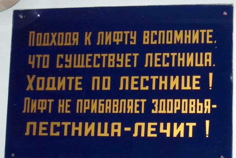 Захарченко очень быстро сделал заявление о покушении на Моторолу, - Тандит - Цензор.НЕТ 7709
