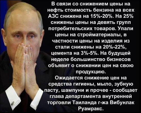 Реальные доходы россиян выйдут на докризисный уровень к концу 2018 года, - министр труда РФ Топилин - Цензор.НЕТ 4153