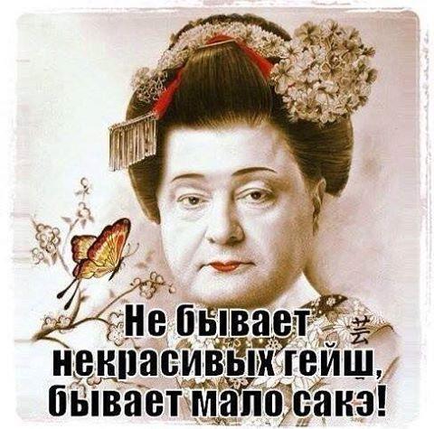 Электронные декларации уже заполнили более 11 тыс. чиновников, - Корчак - Цензор.НЕТ 1212