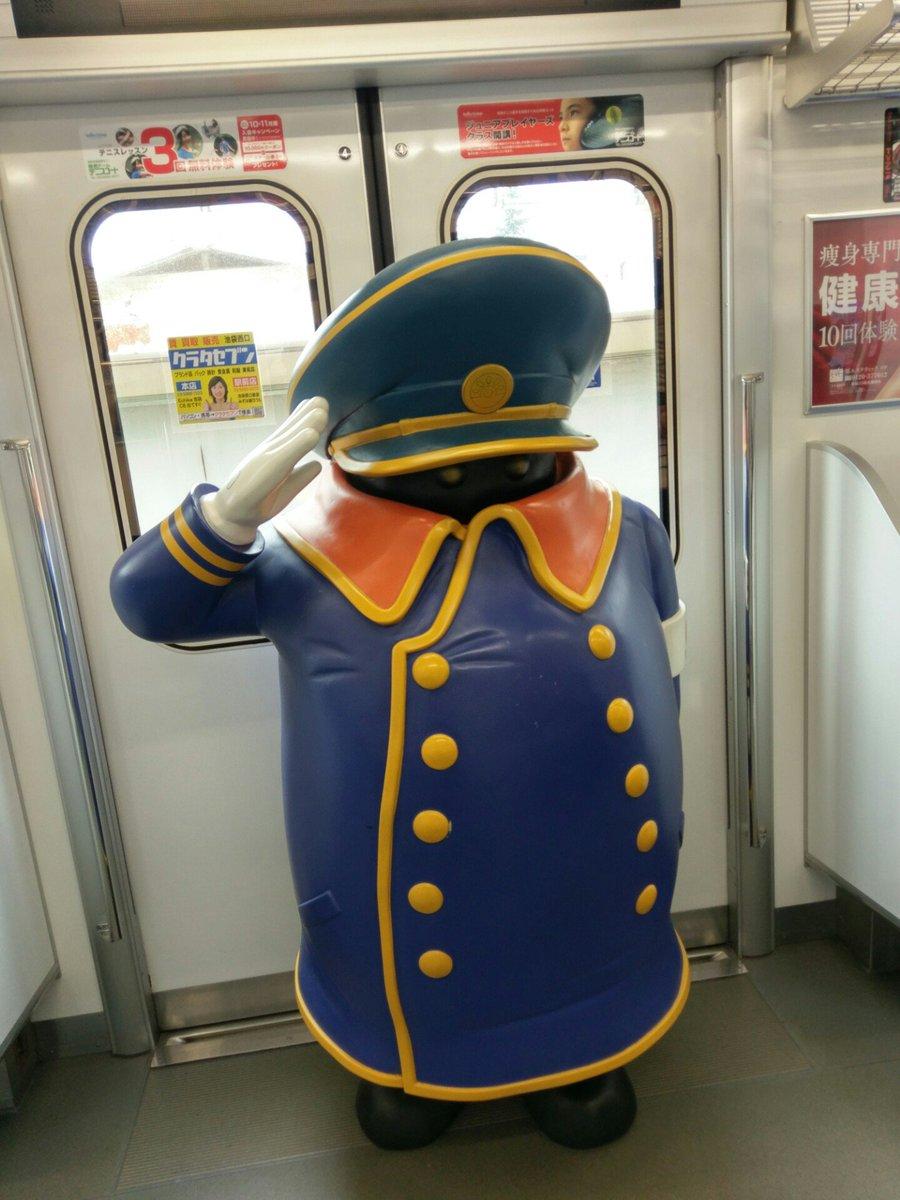 ヤバい電車に乗ってしまった……ネジにされる。 https://t.co/4drwcaovOj