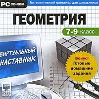 Готовые домашние задания 2 класс русский язык иванов евдокимова