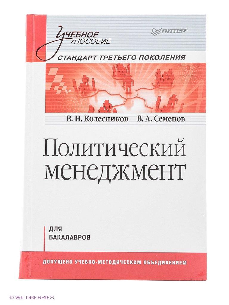 international human resource management 3rd edition global hrm 2008