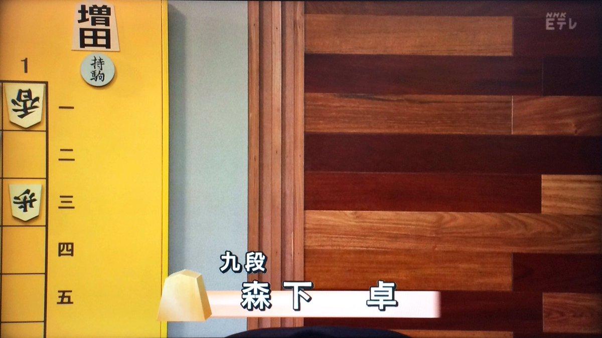 おじぎが深すぎてフレームアウトするモリシタ先生。 https://t.co/quduE9Yp6C