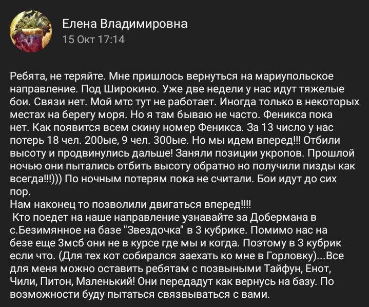 За сутки на Донбассе 1 оккупант ликвидирован, 4 ранены, - Минобороны Украины - Цензор.НЕТ 5225