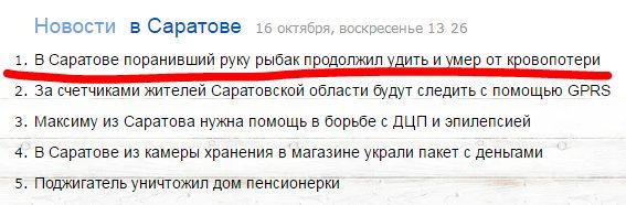 Белый дом допустил возможность введения санкций против РФ после кибератак - Цензор.НЕТ 421