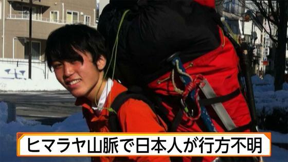 【世】 ヒマラヤ山脈で日本人男性が行方不明 ヘリによる捜索活動続く (フジテレビ): ヒマラヤ登山中に滑落したとみられ、捜索が続いている。… https://t.co/IaP8IgP48l https://t.co/GRgIG5kMsv