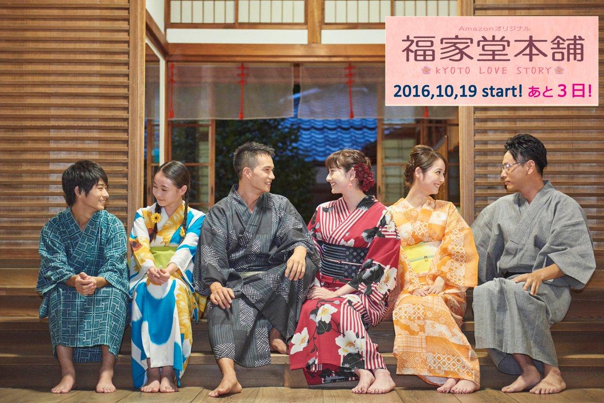 Сериалы японские - 7 - Страница 2 Cu4My9RVYAApTvM