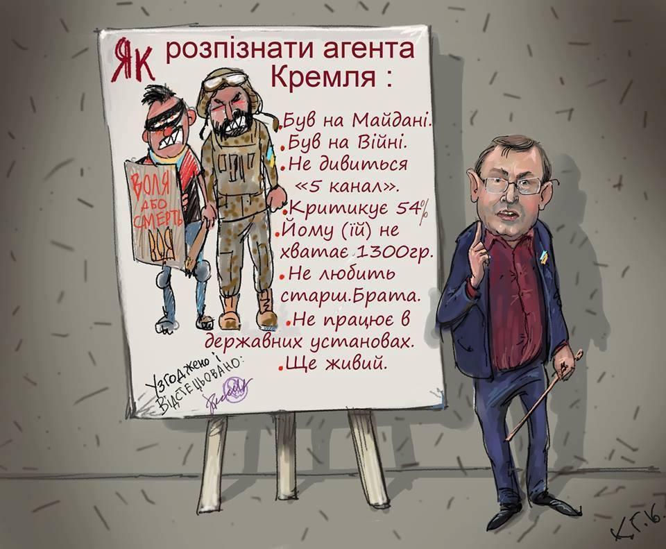 Росія готується до потужної кампанії втручання в українські вибори, - Порошенко на зустрічі з дипломатами - Цензор.НЕТ 7251