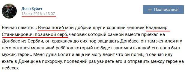 Украина пытается переложить ответственность на Россию, чтобы не выполнять Минские соглашения, - Путин - Цензор.НЕТ 9979