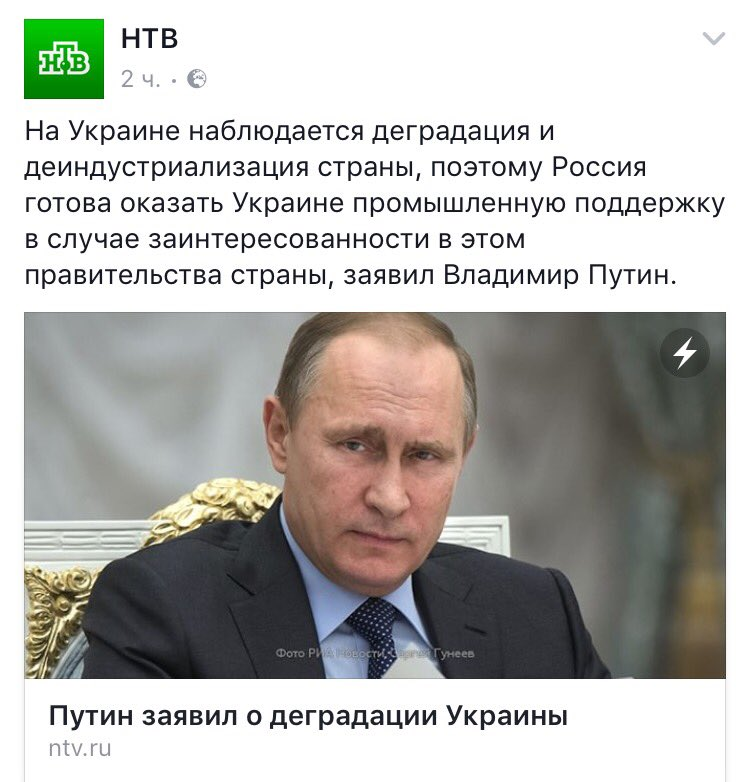 """Путин скрывается от """"нормандского формата"""", потому что не настроен на выход с Донбасса, - Ирина Геращенко - Цензор.НЕТ 4742"""