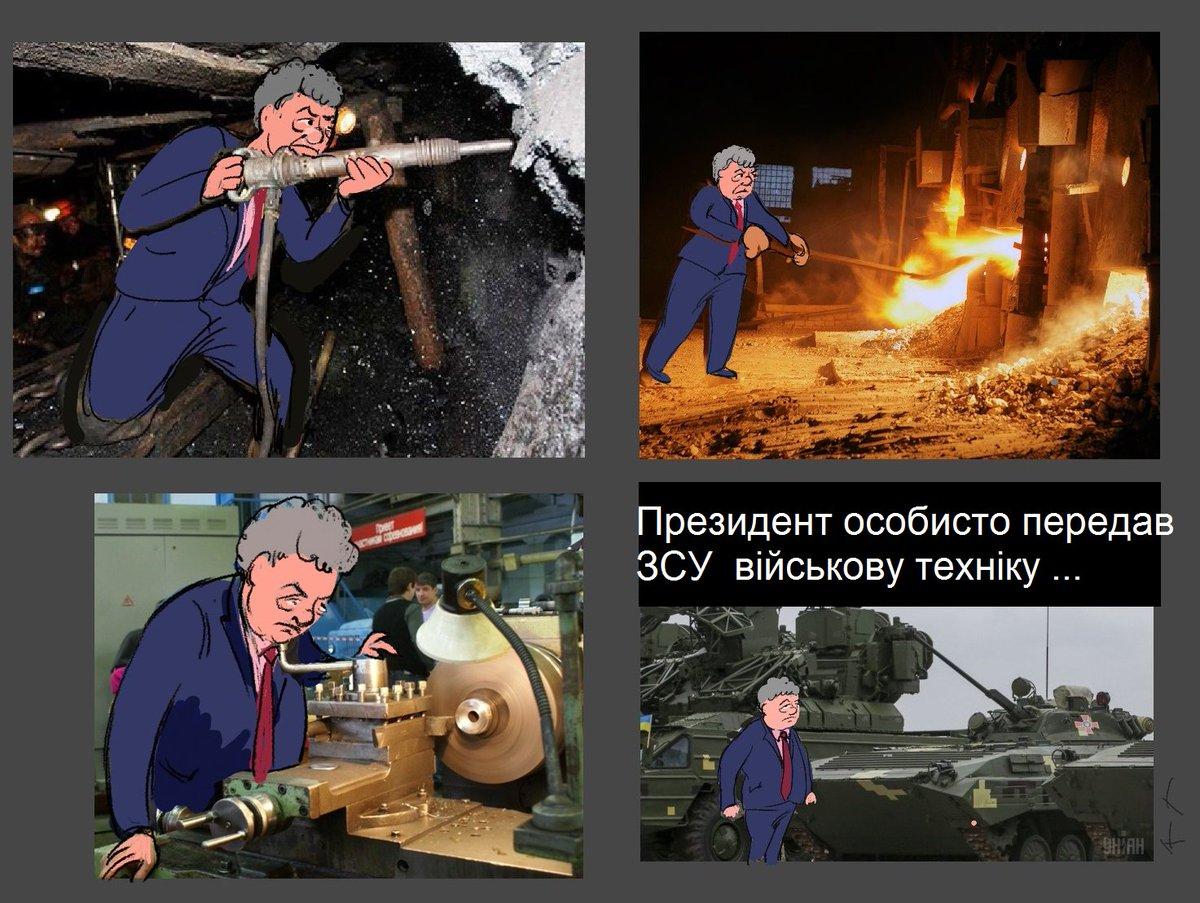 Украина будет перенимать опыт передовых достижений Норвегии в энергетике, - Порошенко - Цензор.НЕТ 5562