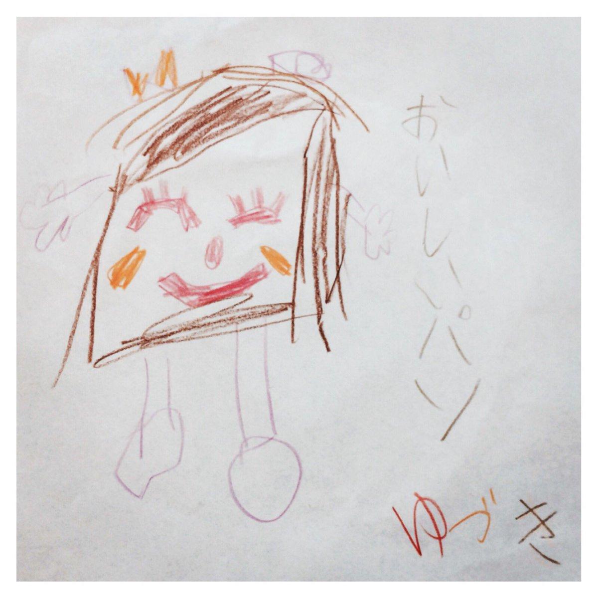 """一本堂_杉並高円寺店 on twitter: """"小さなお友達が描いてくれた食パン"""