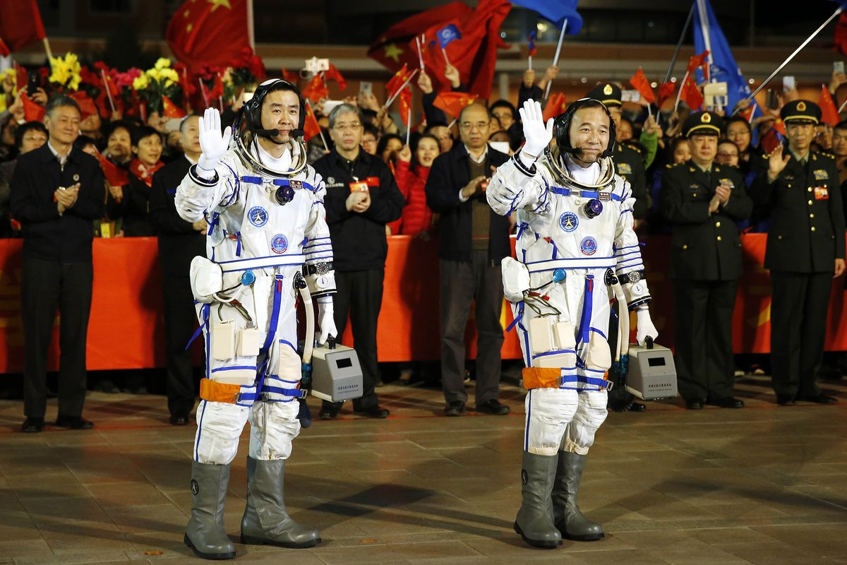 china space news today - HD1200×800