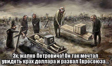 """Фиг им"", - Путин об отмене ""антисанкций и контрмер"" против Запада - Цензор.НЕТ 6425"