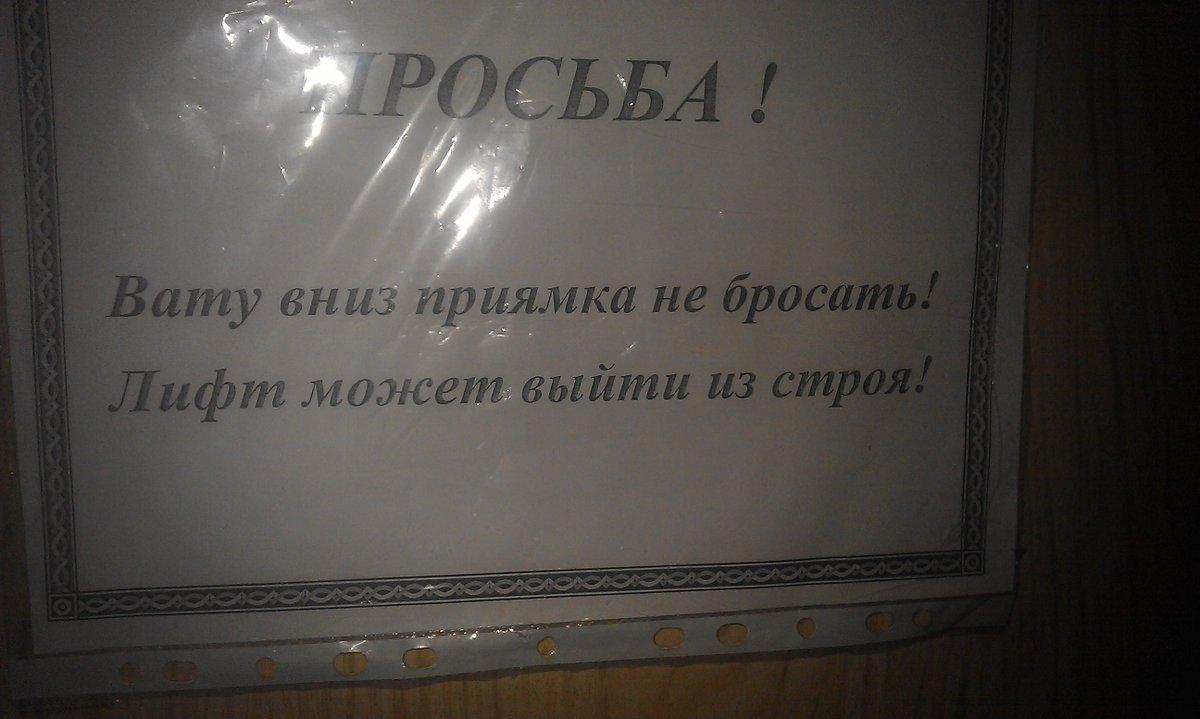 """""""Время рыжих кремлевских орков завершается"""", - Ярош о ликвидации Моторолы - Цензор.НЕТ 17"""