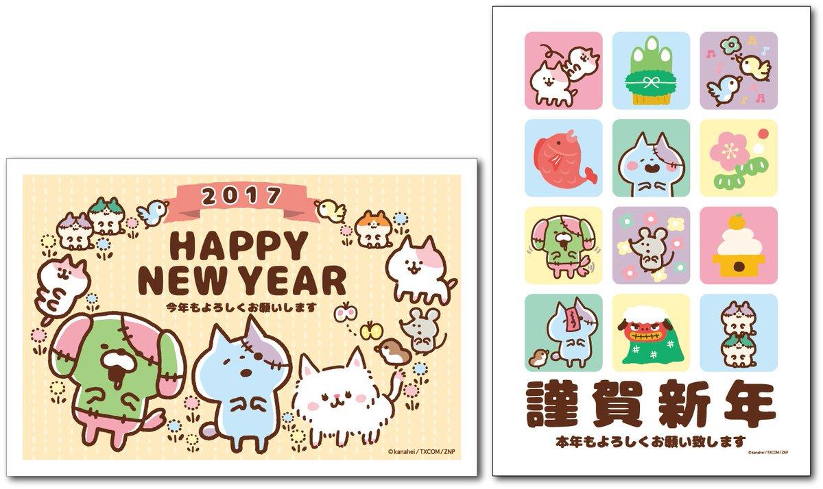 公式tvアニメきょーふゾンビ猫 On Twitter セブン イレブンの