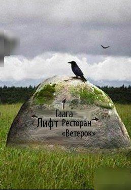 """Путин скрывается от """"нормандского формата"""", потому что не настроен на выход с Донбасса, - Ирина Геращенко - Цензор.НЕТ 1195"""