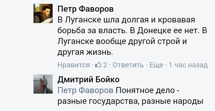 Проведение выборов на Донбассе невозможно из-за ситуации с безопасностью, - Климпуш-Цинцадзе на встрече с делегацией ПАСЕ - Цензор.НЕТ 2041