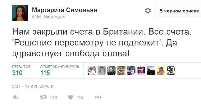 """Представление об отмене закона о свободной экономической зоне """"Крым"""" готовится на рассмотрение Кабмина, - Тука - Цензор.НЕТ 945"""
