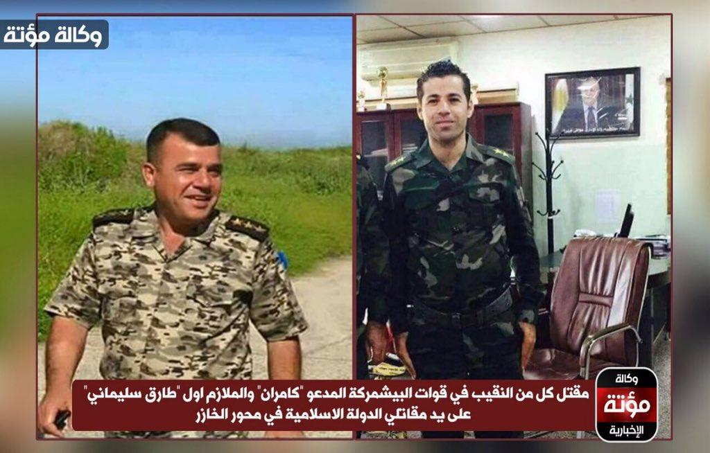 الله اكبر ..   صور قتلى من قوات الروافض و البيشمركة الأنجاس على يد مقاتلي الدولة الإسلامية coobra.net