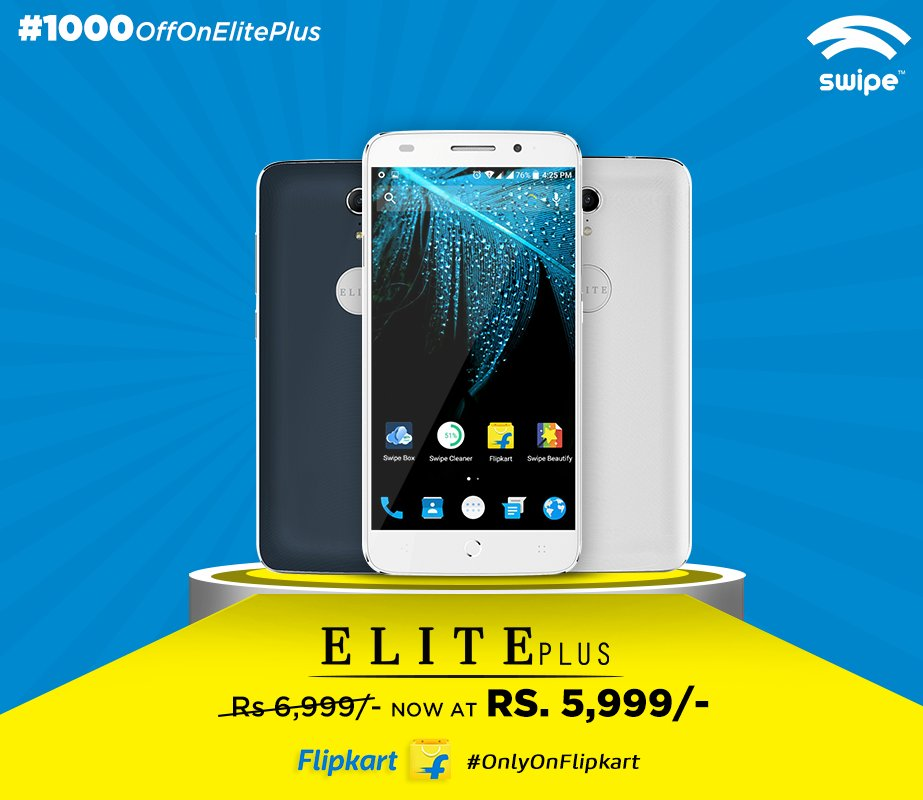 swipe elite plus 16 gb flat rs 1 000 off upto rs 5 500 off on exchange flat 10 instant. Black Bedroom Furniture Sets. Home Design Ideas