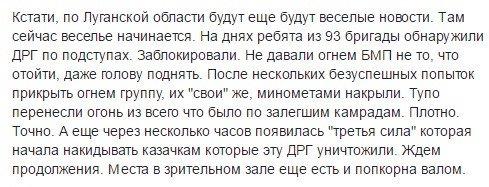 Миссия ОБСЕ планирует установить технические средства наблюдения в районе Станицы Луганской, - Хуг - Цензор.НЕТ 9580