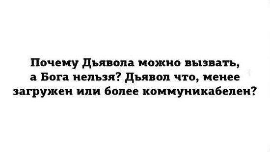 Приговор за покемонов:в России блогер получил 3,5 года условно за игры в храме - Цензор.НЕТ 630