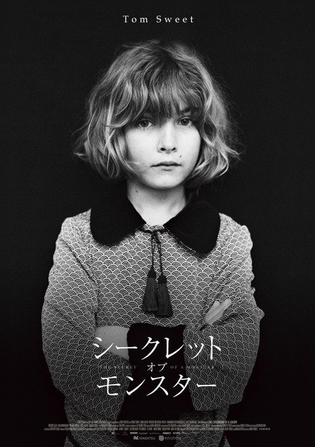 """その独裁者は""""少女のように美しく、天使のような美少年""""だった…映画『シークレット・オブ・モンスター』とは https://t.co/lvt9qFsFzS https://t.co/a5hxYATXMn"""