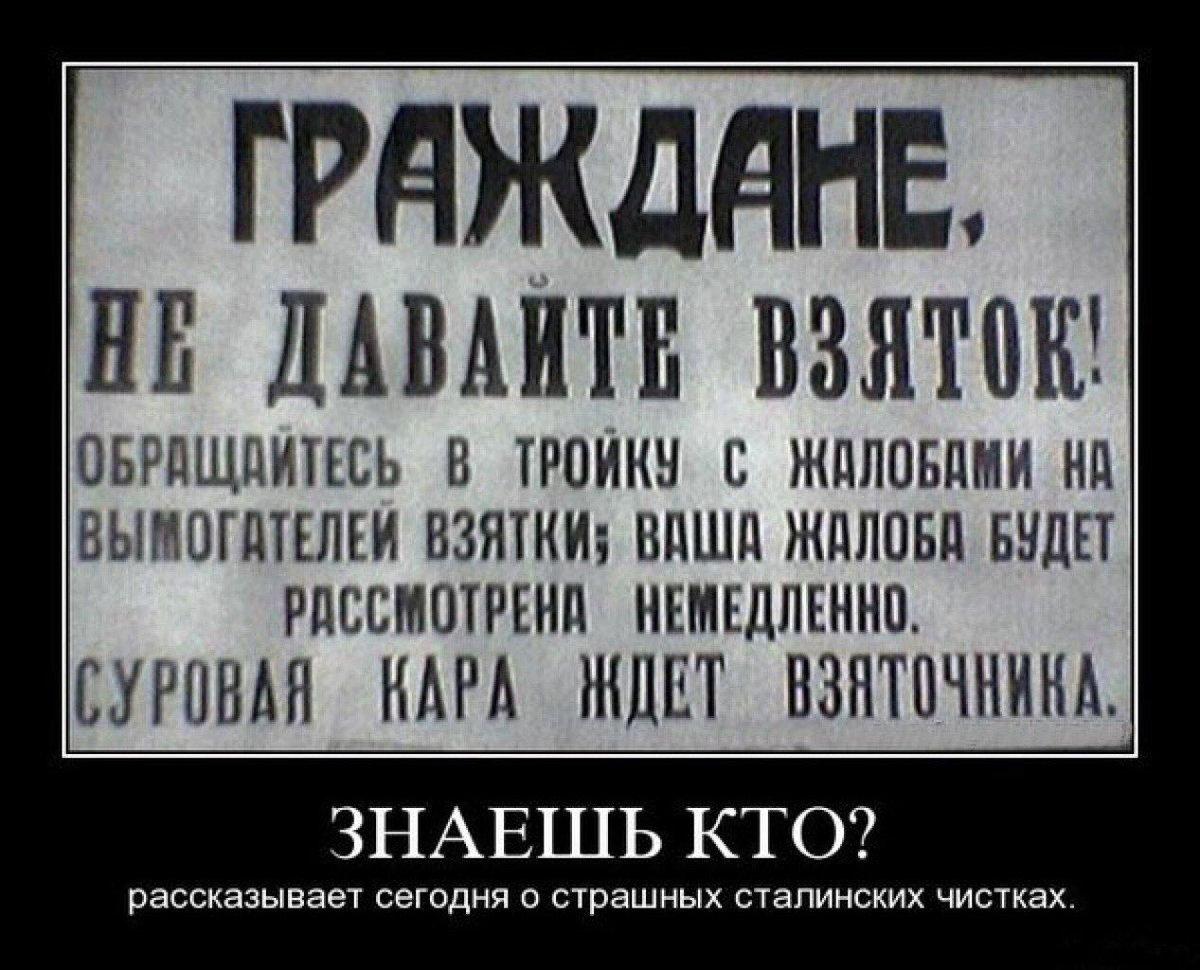 obyavleniya-pizdolizov