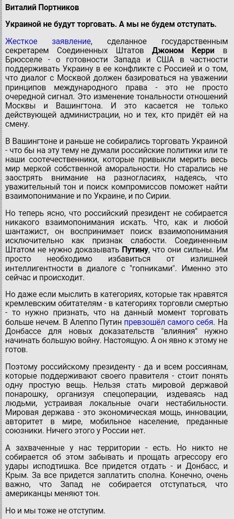 Россия официально приостановила соглашение с США о сотрудничестве в ядерной сфере - Цензор.НЕТ 5269