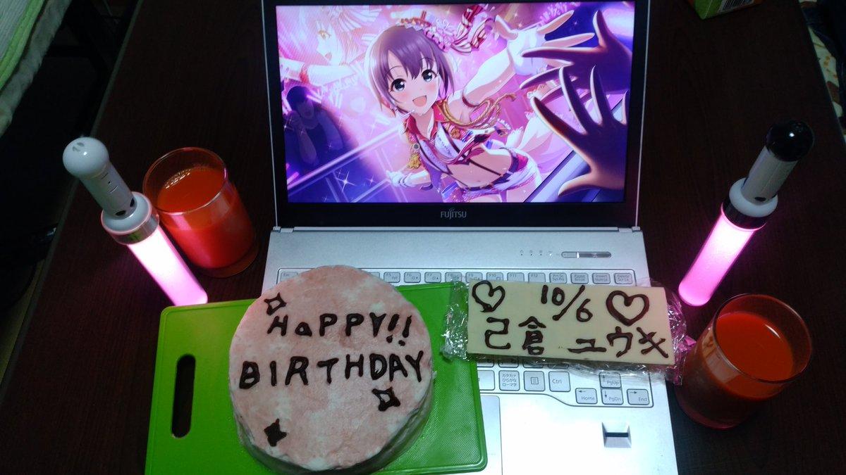 乙倉悠貴ちゃん!お誕生日おめでとうっ! お祝いのケーキ自作したよ! これからも元気な乙倉ちゃんを見せてね!応援してる!!! #乙倉悠貴生誕祭 https://t.co/C3DFEzGiGI