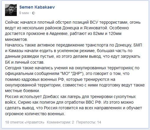 В ОБСЕ рассчитывают, что мост в Станице Луганской будет восстановлен до конца года, - Сайдик - Цензор.НЕТ 483