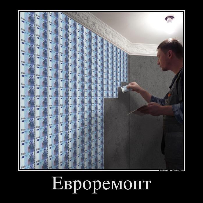 Открытка, ремонт в квартире смешные картинки
