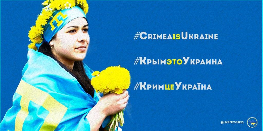 Apple признала оккупированный Крым российским, но только для россиян - Цензор.НЕТ 6313