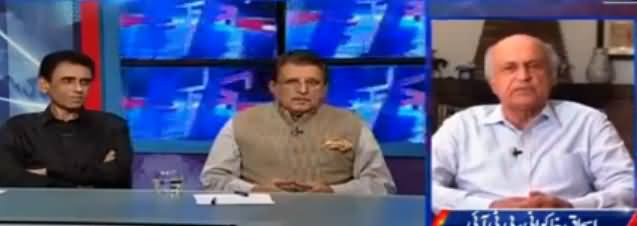 Kal Tak   –  5th October 2016 - Joint Session of Parliament thumbnail