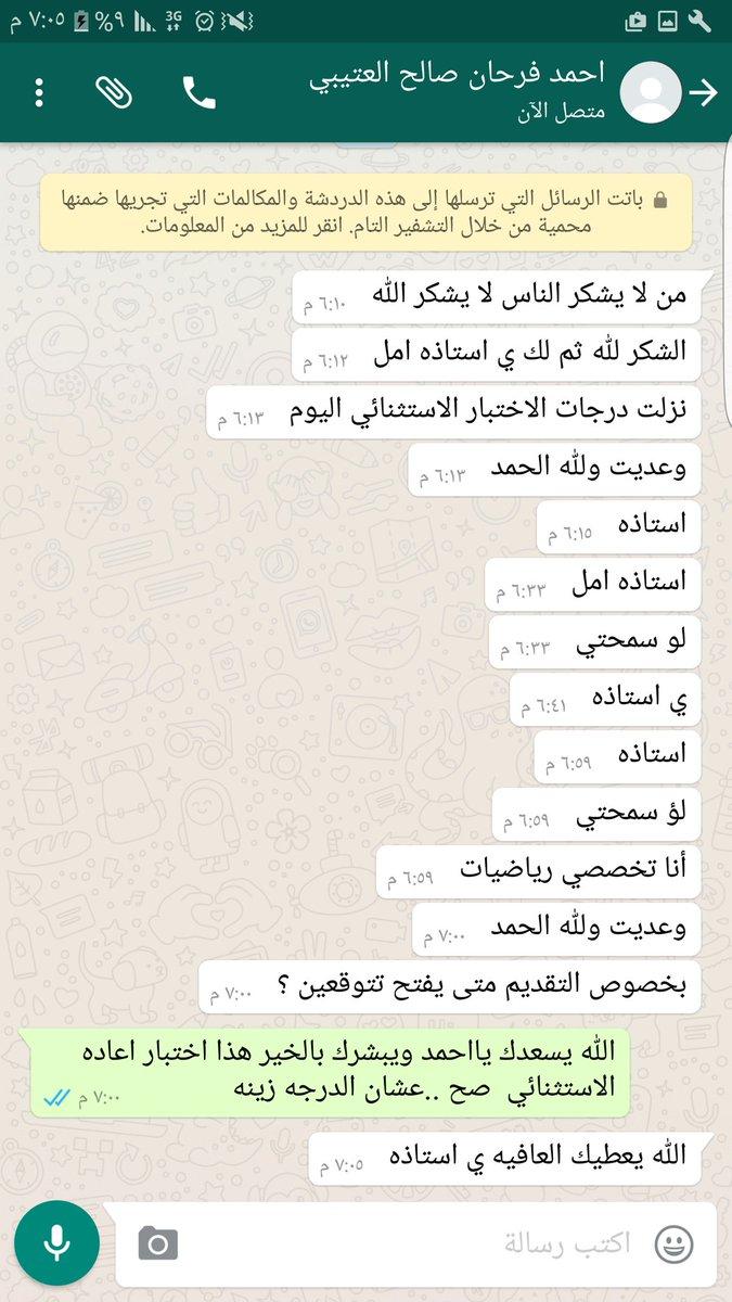 الرخصة المهنيه خبيرةاختبارات قياس د أمل القحطاني On Twitter