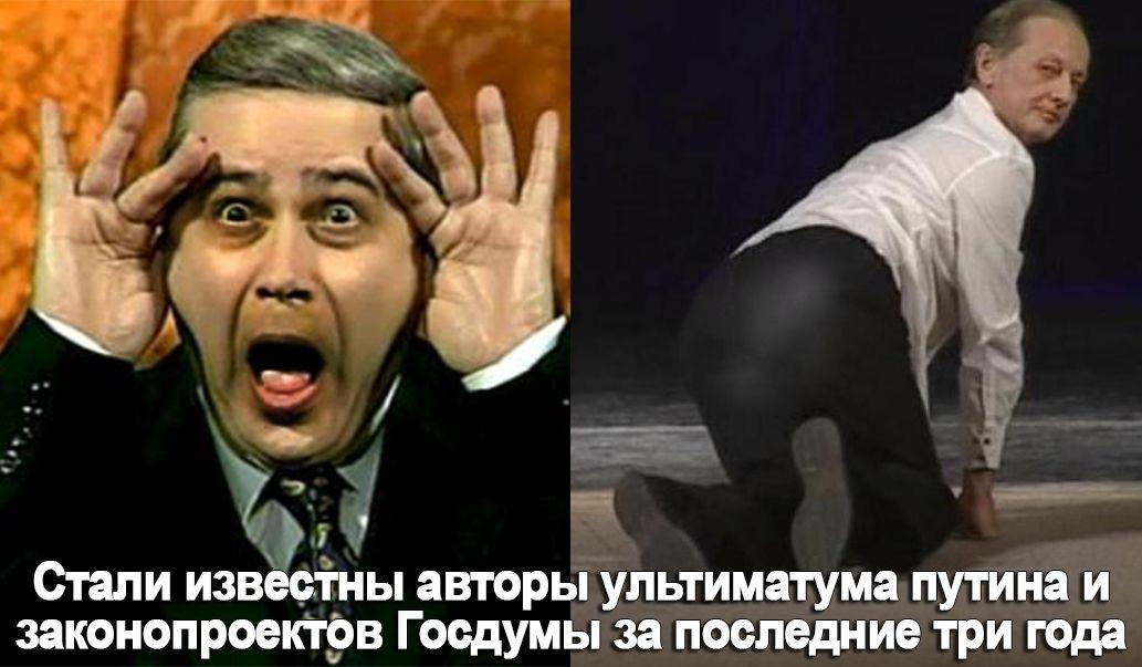 Нуланд в Москве обсудила с Сурковым ситуацию на Донбассе - Цензор.НЕТ 118