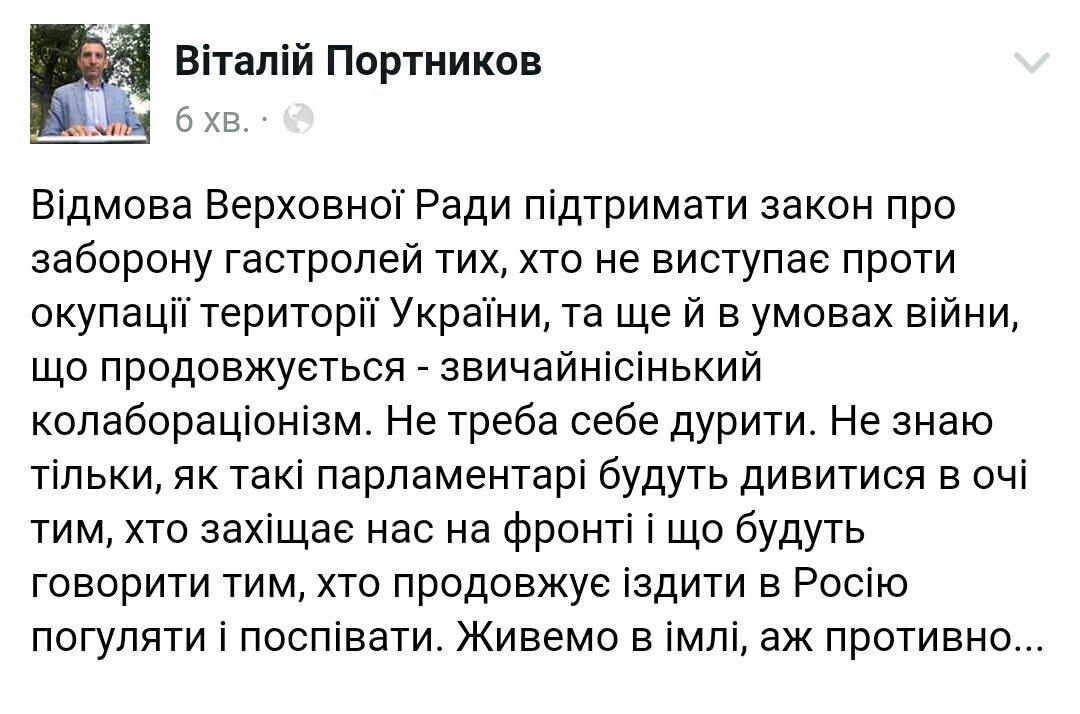 В Украине никогда не появится пропагандистское ведомство, определяющее, что исследовать и о чем писать, - Порошенко - Цензор.НЕТ 8721