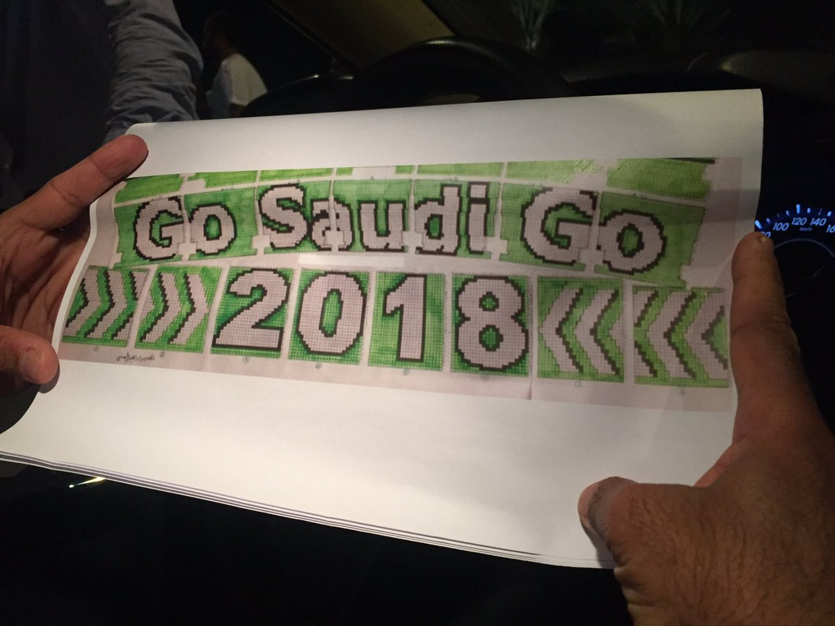 pretty excited to see this tifo tonight. if only the Socceroos had such organised fanatical support #KSAvAUS https://t.co/TgUD6YS8aX