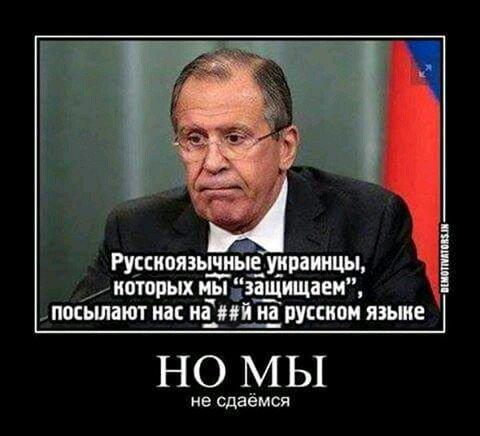 ЕС и США призвали Россию разблокировать офис Amnesty International - Цензор.НЕТ 3781