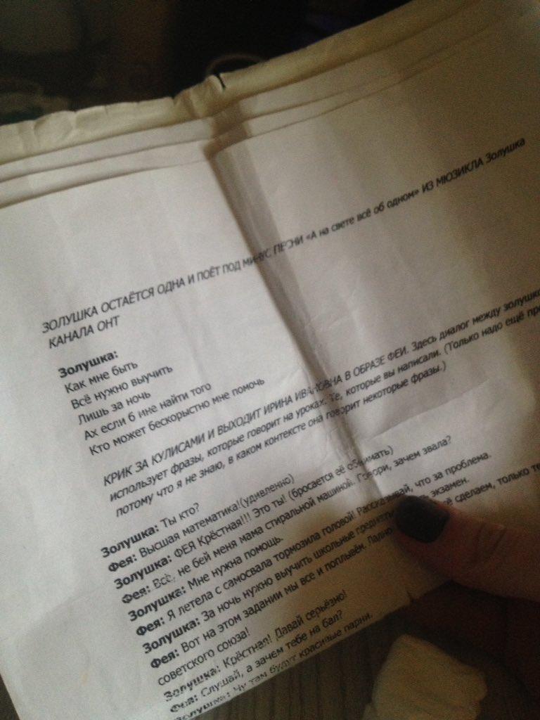 Сценарий выпускного в начальной школе скачать бесплатно без регистрации